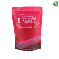 OEM biodegradable plastic cosmetic packaging/ stand up pouch for promotion or sample