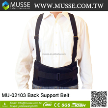 MU-02103 Commendable Super thin lower back lumbar support belt/brace Lower back support