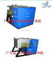 50kg induction melting furnace / electric melting ovens