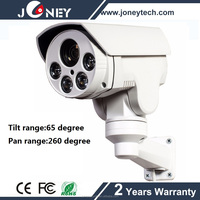 Outdoor p2p 1.3mp 4x optical zoom IR Bullet ptz poe ip camera