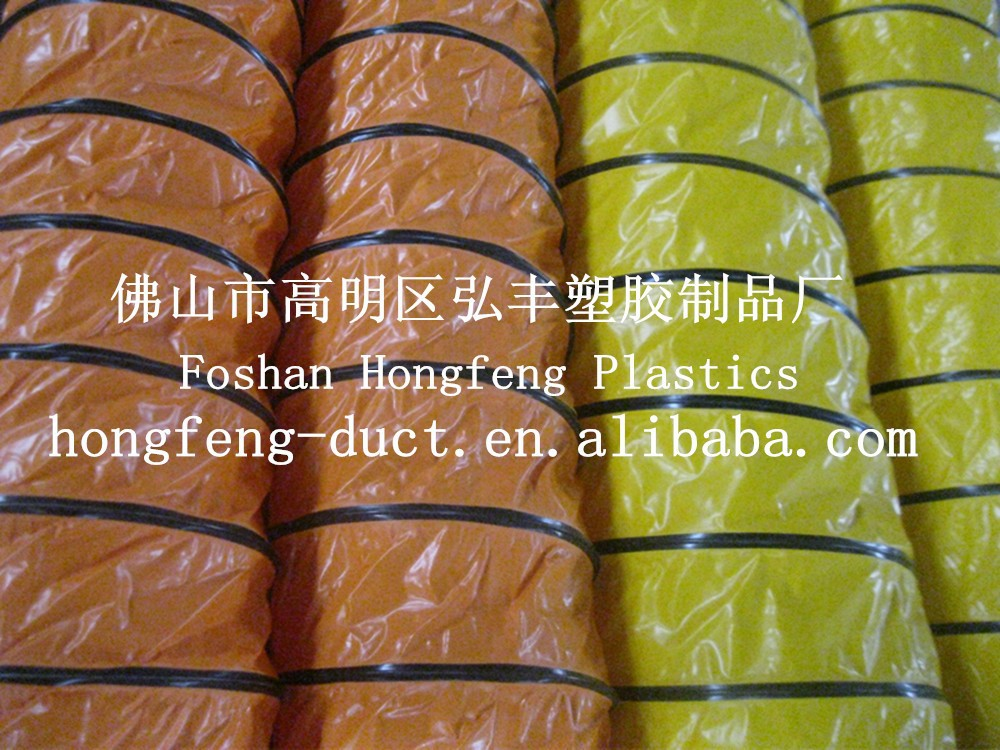 All kinds of PVC fire resistant flexible duct, large diameter and colorful flexible duct