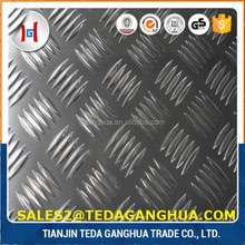 Alloy 1100 H14 aluminum tread plate 5 bars