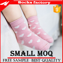 hot child tube sex cute boy tube sock manufacturer