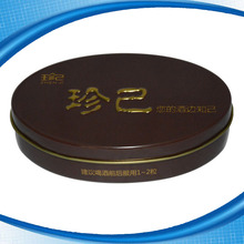 Customize Wholesale Elegant Click Clack Round Health Care Medicine Food Grade Mini Pill Packaging Tin Box