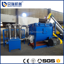 PE PP Film recycling and washing line plastic recycling machiner/plastic washing machine/plastic granulating machine