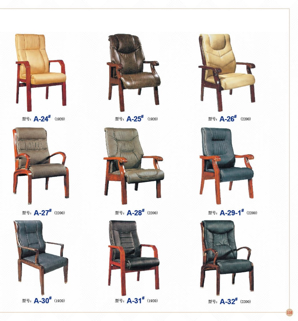 high quality office chair wheel wood base factory sell