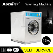 10kg to 50kg high quality Coin operated washing machine coin washer and dryer for laundromat