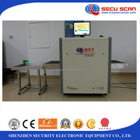 x ray baggage scanner AT5030C for Power plant use x-ray hand held baggage scanner