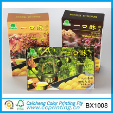 Cheap price a4 size paper packing box wholesale