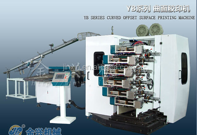 Offset printing machine for 4-color