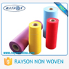 /product-detail/guangdong-home-textile-raw-material-non-woven-ruixin-60491583070.html