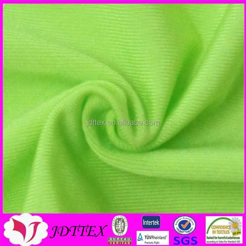 bright yellow 81%nylon 19%spandex high strentch elastic farbic for underwear