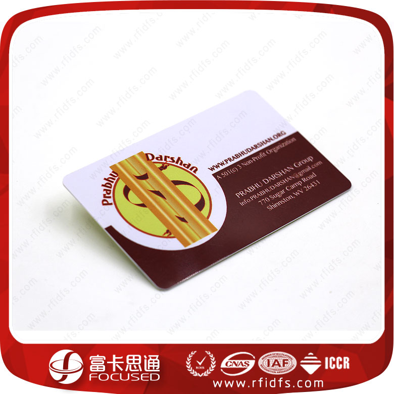 Free Sample Plastic RFID MIFARE Card For System