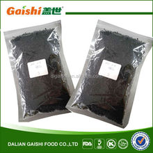 Good price dehydrated white seaweed