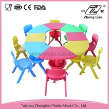 Professional factory plastic nursery school children table and chair set