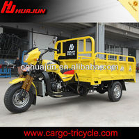 Chongqing three wheel motor tricycles with strong cargo box made in cn