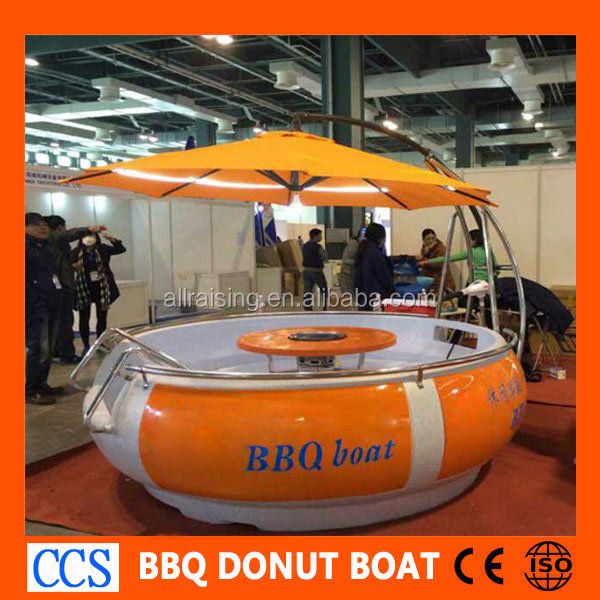 Cheap Leisure BBQ Donut Boat For Sale