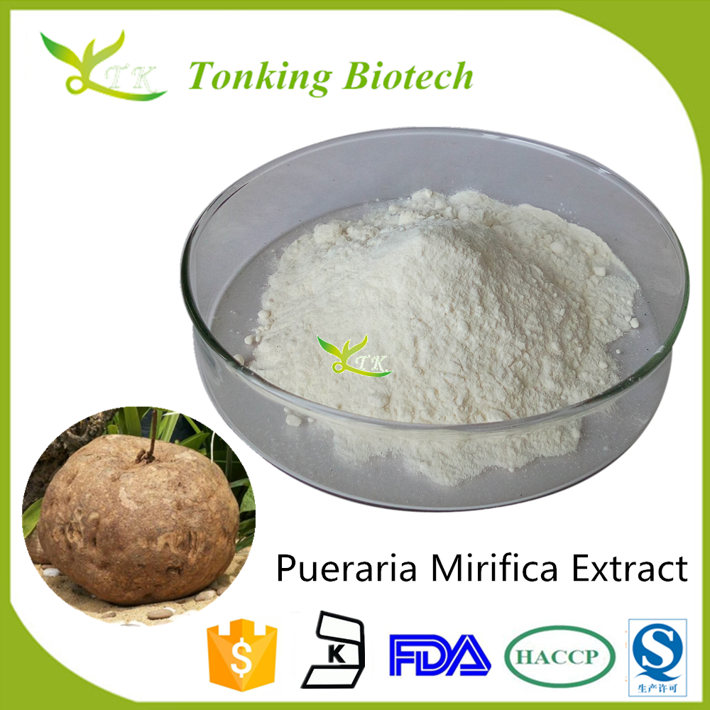 Puerarin Puerarin Extract Best Selling Products Pueraria