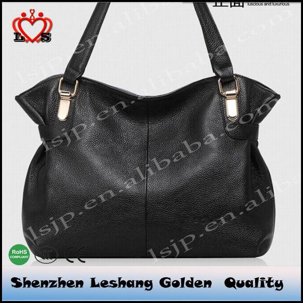 2014 Goat Leather Shoulder Bag/Handbag