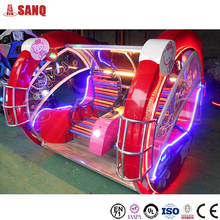 Amusement park Fantastar Leswing happy swing car rides, happy swing rides