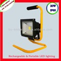 Rechargeable flood light 30w,led rechargeable flood light 10w 20w 30w with CE&ROHS,Red/Green/Yellow/Blue/Black