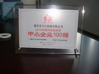 100 Strong Supplier