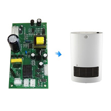 Smart Air Purifier Human Sensing PCBA Board Innovative New Home Products