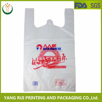 China Top Ten Selling Products T-Shirt Clear Plastic Retail Packaging