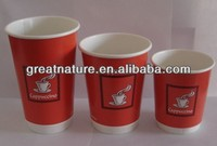 PE Lined Double Wall Paper Coffee Cups