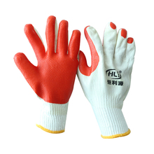 7 Gauge Knitted Cotton Rubber Coated Safety Gloves