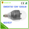 2015 Hot sale High Quality 3w 5w 7w 9w 10w 12w LED Bulb E27 led lamp bulb e27 12w price