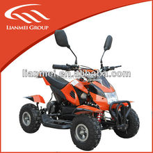 safe design atv electric 500w for kids 36v electric atv battery powered