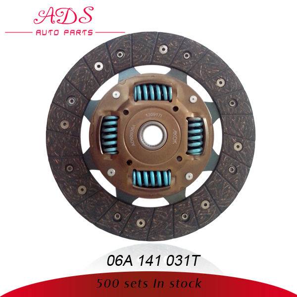 clutch plate manufacturers for VW POLO/Touran/Bora/Caddy in Guangzhou China OE: 06A 141 031T