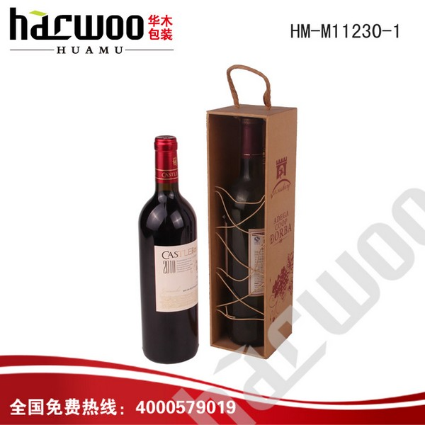 Pierced Cardboard wine gift box with handle