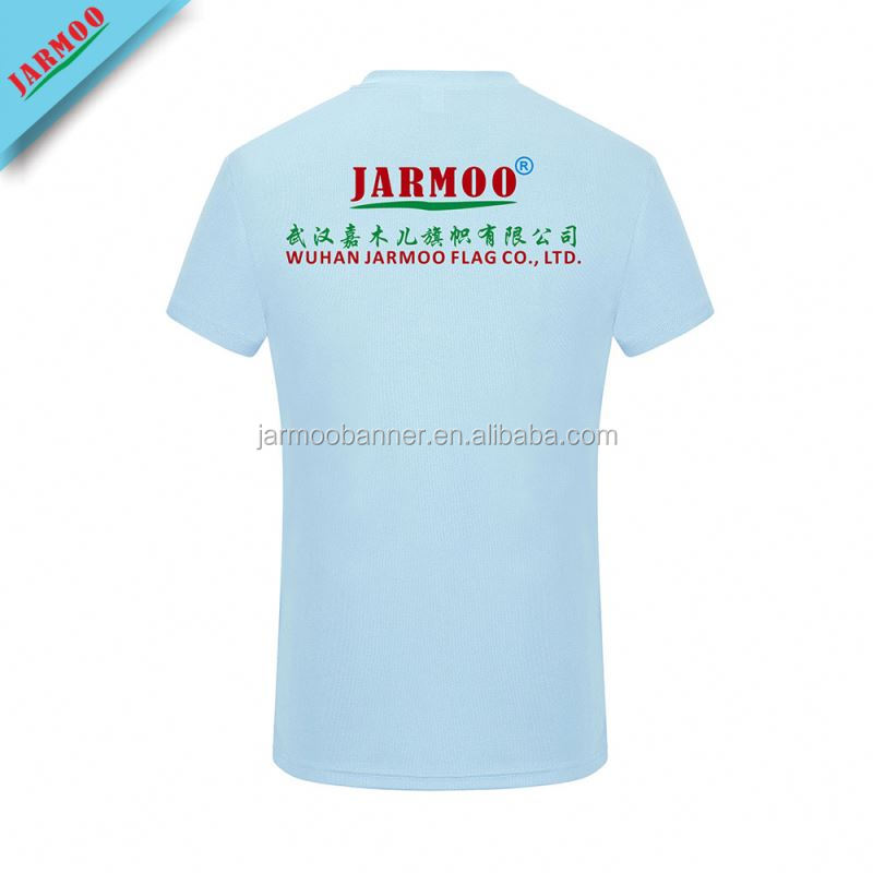 Fancy Promotional Dry Fit Running Shirts