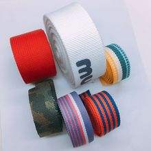 custom woven cheapest polyester stripe, webbing belt for bag strap