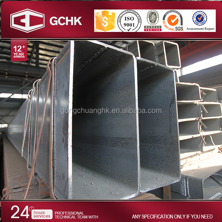 Manufacturer ERW galvanized steel welded square tubes / square tubing / rectangular steel tube with hollow section