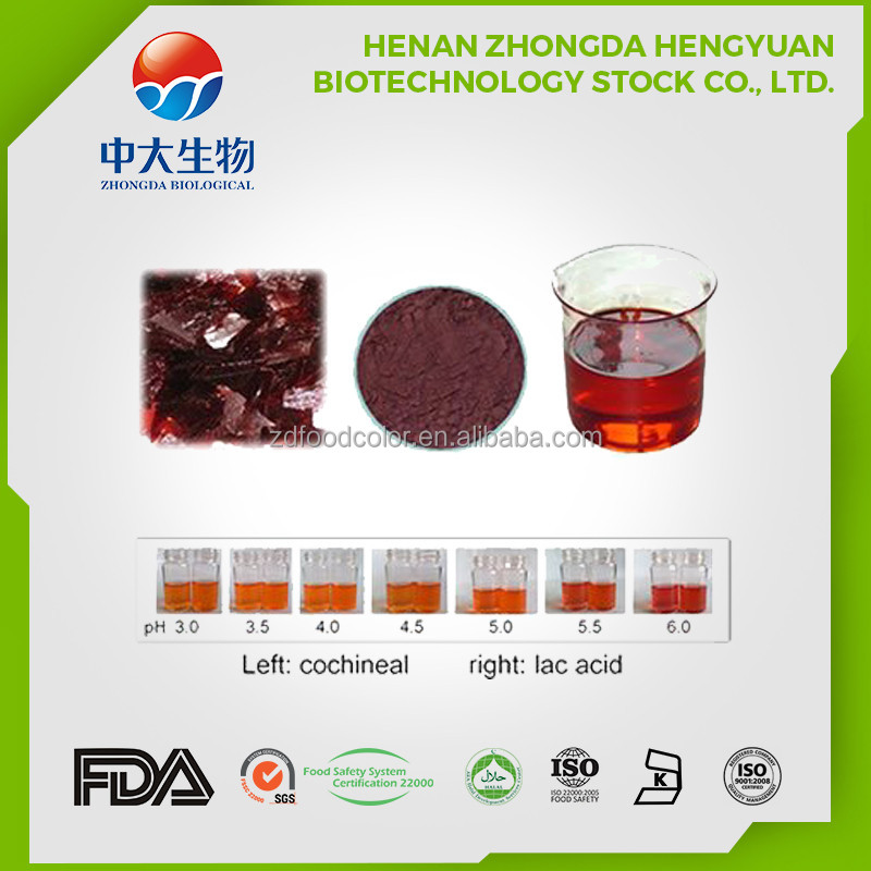 FACTORY SUPPLY REASONABLE PRICE cochineal (Dactylopius coccus Costa) carmine Carminic Acid 50% red food colouring bugs