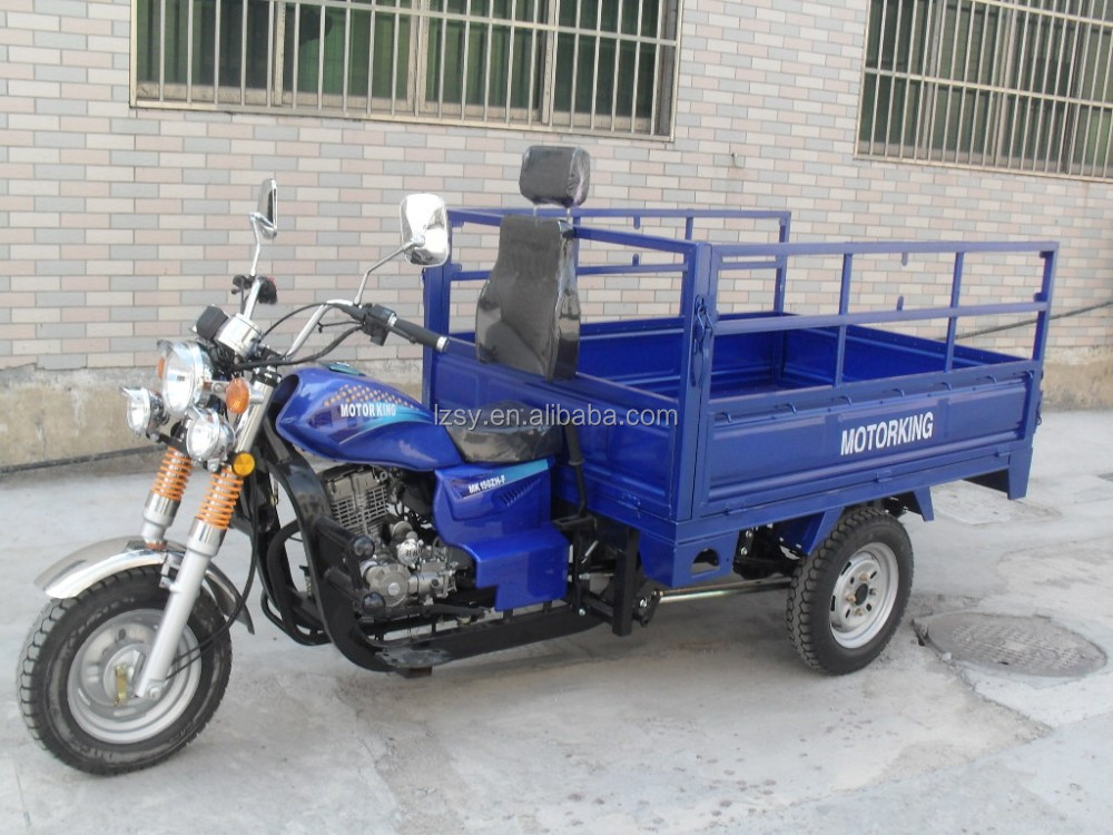 2017 New tricycle for cargo LZSY200ZH-2 tricycle loading 1000kgs capacity