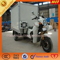 new three wheel motorcycle /different types gear boxes /top chinese cargo motorcycle