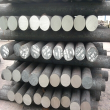 Hot selling carbon steel round bar ss41 China best price
