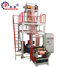 SS-FM Double Color Striped Pe Plastic Extruder Blown Film Extrusion Machine