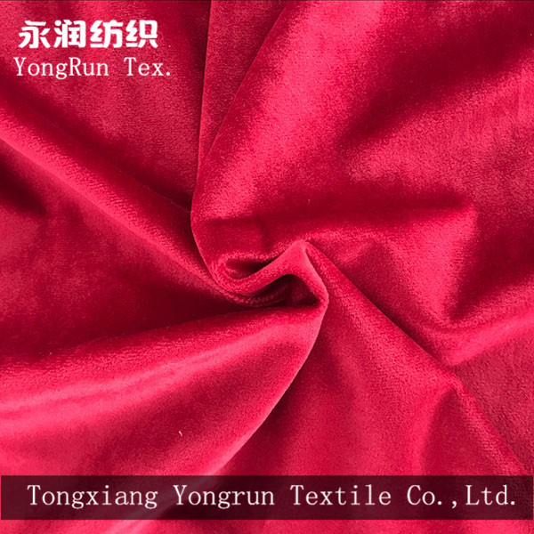 holland textiles velvet material fabric for jewelry box