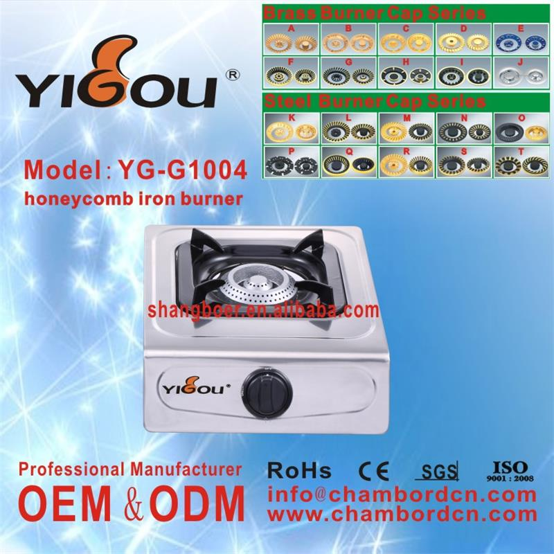 YG-G1004 gas hob gas stove gas cooker paraffin stove