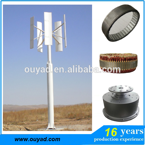 Hot sale!!! vertical axis wind turbine price 600w to 10kw