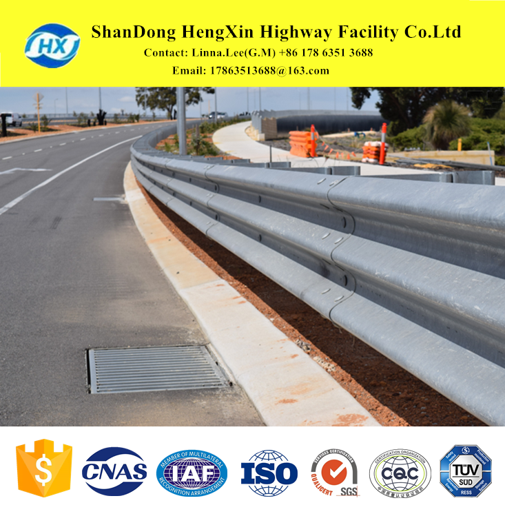 road safety galvanized steel beam used for highway guardrail