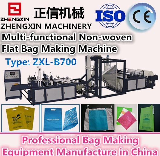 2016 top quality multi-functional non-woven fabric shoes bag flat bag making machine for sale