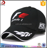 custom new product 3d puff embroidery suede fabric 5 panel baseball cap