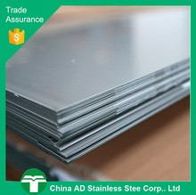 Top quality 430 grade mirror finish stainless steel sheets with rich stock