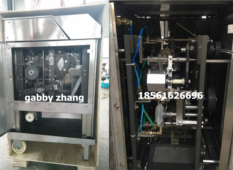 automatic shrimp peeling machine ,shrimp peel machine,machine for shrimp processing